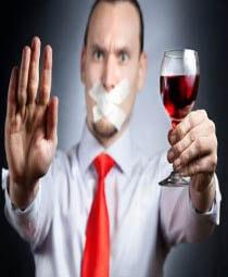 Подшивка от алкоголя в Москве по недорогой цене